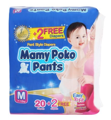 Mamy Poko Pants Anniversary Pack
