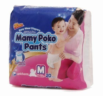 Mamy Poko Pants
