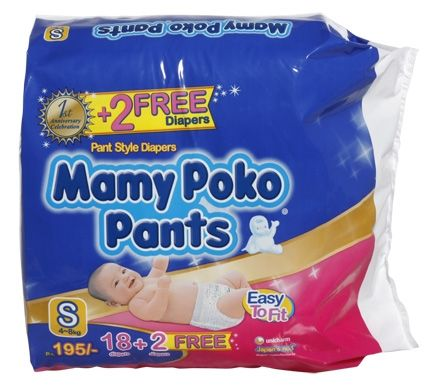Pant Style Diapers Mamy Poko Pants